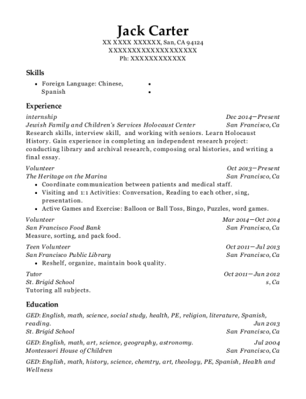 internship resume template California
