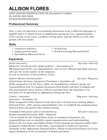 Sorter invernotry resume template California