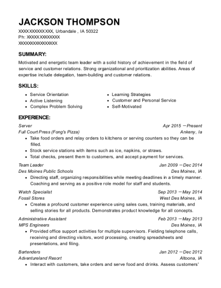 Server resume example Iowa