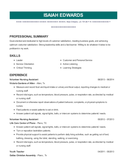 t mobile retail store assistant manager resume sample