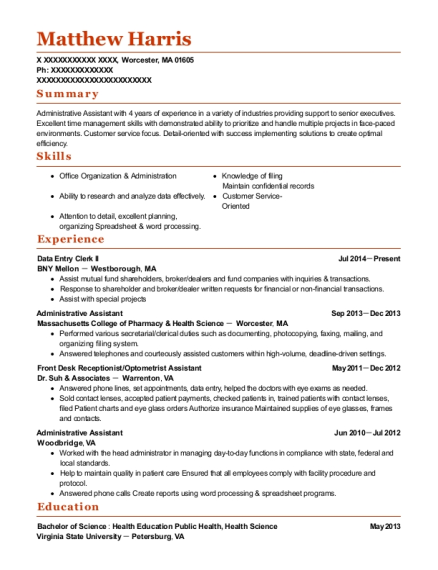 Data Entry Clerk II resume format Massachusetts