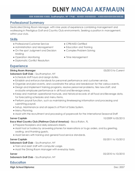 Dining Room Manager resume example New York