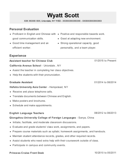 Assistant teacher for Chinese Club resume sample New York